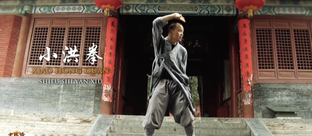 New Video – Xiao Hong Quan