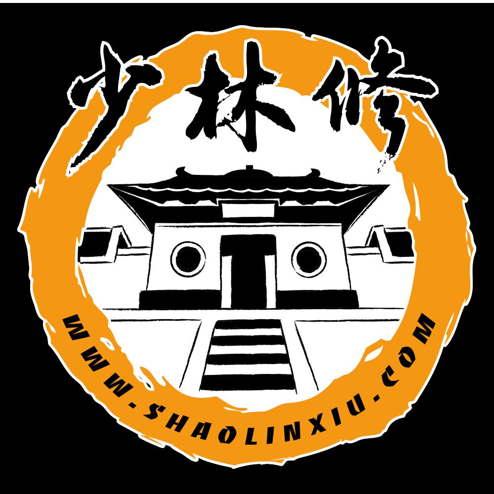 Shaolin Xiu